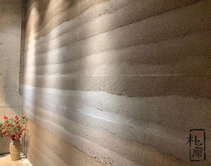 朴之原夯土墙:肌理的艺术